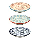 Small Patterned Rice / Soy Sauce / Olive Oil / Dipping Dish - 101mm - Set of 3