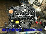 Engines For BMW 1 series 320LI 320i 320Im 320 520 120I N20B20 2.0T