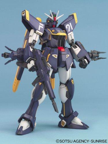 Harrison Radiator (Bandai Hobby GUNDAM F91 BLUE, Bandai Master Grade Action Figure)