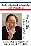 The Joy of the Search for Knowledge, Cheuk-Yin Wong, James S. Lo, 9810240368