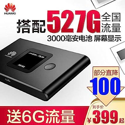 Amazon com: t:mon Huawei E5577 Telecom accompanying WiFi 2 4g