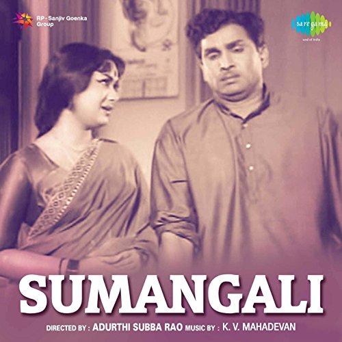 Manchi roju vasthundhi (full song) ghantasala, p. Susheela.