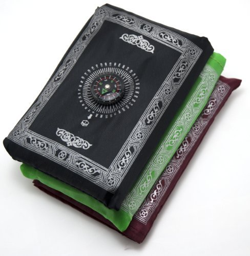 1 x Portable Islamic Prayer Mat / Rug with Compass Qibla finder + Booklet