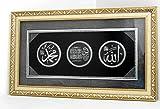 Islamic Muslim Wall Frame Allah , Yaseen & Mohamad # 1640