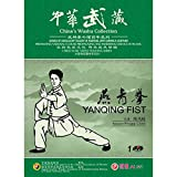 Traditional Kungfu martial arts China's Wushu Collection - Yanqing Fist DVD