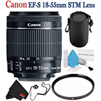 Canon EF-S 18-55mm f/3.5-5.6 IS STM Lens 8114B002 + 58mm UV Filter + Lens Cap Keeper + Deluxe Lens Pouch + Deluxe 3pc Lens Cleaning Kit Bundle