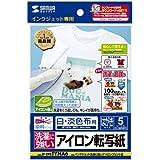 サンワサプライ コピー用紙 インクジェット洗濯に強いアイロンプリント紙 白布用 JP-TPRTYNA6