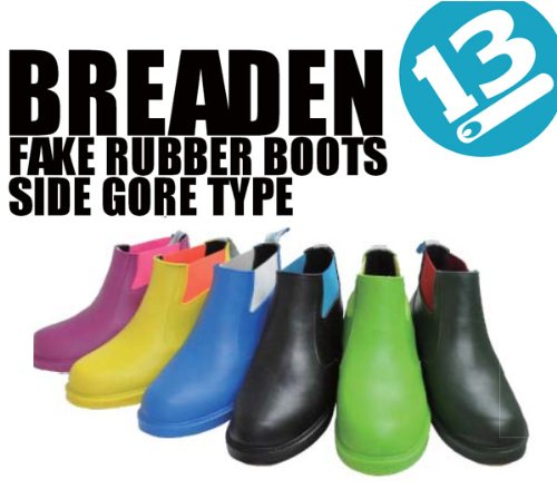 【代引可】 ブリーデン(BREADEN) B00H03SV3S フェイクラバーブーツ サイドゴア XL サイドゴア FRB Side Gore DB(ダークブラウン) XL B00H03SV3S, オオバタケチョウ:670fce08 --- a0267596.xsph.ru