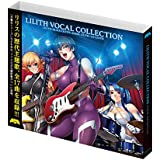 LILITH VOCAL COLLECTION