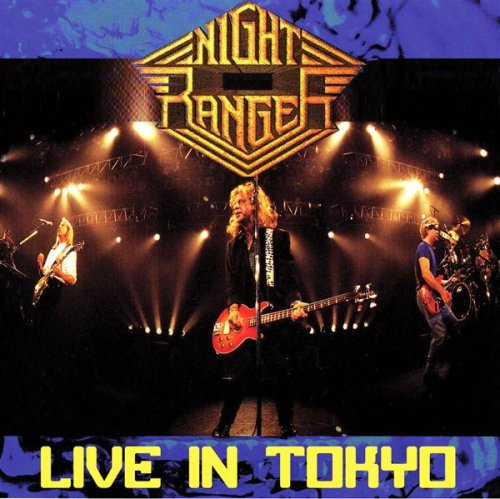 night ranger neverland - 6
