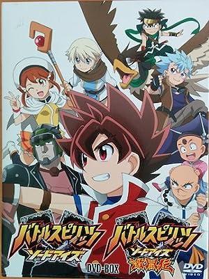 バトルスピリッツ ソードアイズ DVD