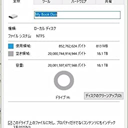 Amazon Co Jp Wd デスクトップhdd 16tb Usb3 1 Gen 1 暗号化 Raid 0 1 バックアップ My Book Duo Wd Red 採用 Wdbfbe0160jbk Jesn 3年保証 パソコン 周辺機器