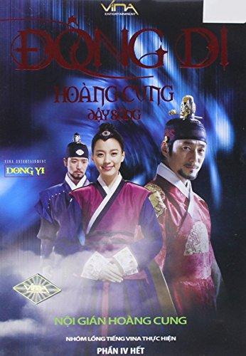 Dông Di phan 4 (Dong Yi 4)