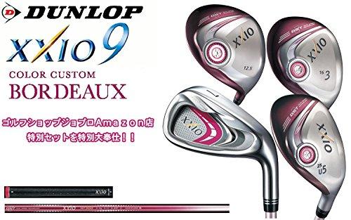 DUNLOP(ダンロップ)XXIO9 フルセット カスタムカラーボルドーモデル ウッド3本+アイアン5本セット フレックスA ゼクシオ ナイン レディス ゴルフクラブセット (12.5度)