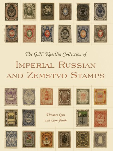 imperial stamp - 6