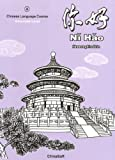img - for Ni Hao 4 (Simplified Character Edition) book / textbook / text book