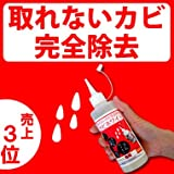 カビホワイト カビ除去ジェル剤180g(ゴムパッキン・シーラント・タイル目地用)(03kabi)