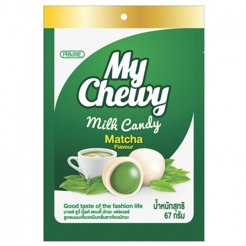 [My chewy milk candy matca flavour 36 g. (2 Pack)] (Handmade Candy Costumes)