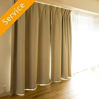 Window Curtain Installation