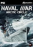 Naval War: Arctic Circle [Download]