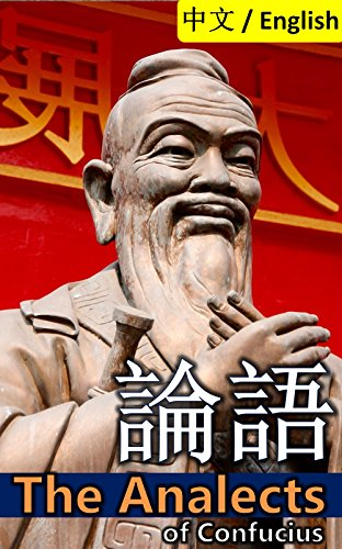 The Analects of Confucius: Bilingual Edition, English and Chinese: ??
