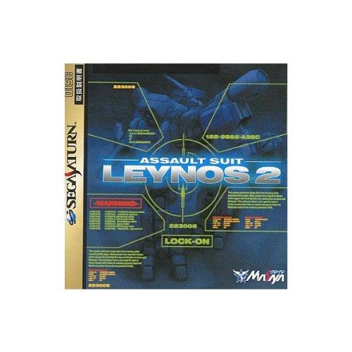 Assault Suit Leynos 2 [Japan (Tomato Suit)
