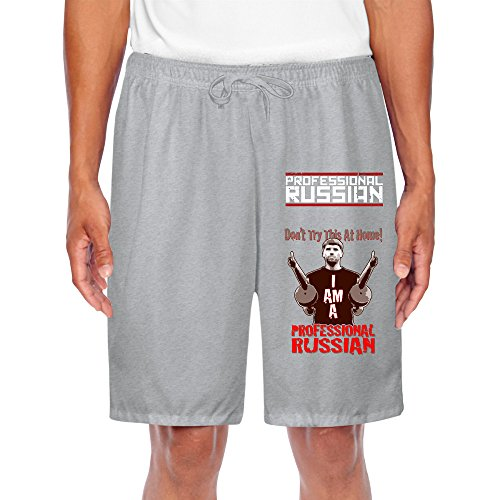 YOUARN Men's FPS Russia-Professional Russian Logo Short Sweatpants Ash (Uts Hockey)
