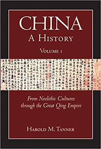 Amazon china a history volume 1 from neolithic cultures china a history volume 1 from neolithic cultures through the great qing empire 10000 bce 1799 ce fandeluxe Images