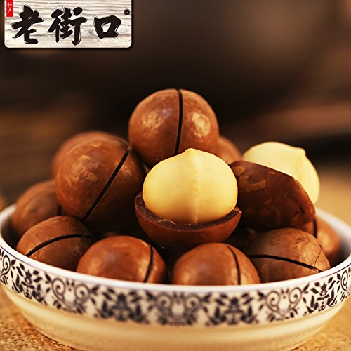 Aseus Chinese delicacies The old street - nuts spree 1758g Mid Autumn Festival leisure snacks daily combination of roasted dried fruit boxes 10 bags by Aseus-Ltd (Image #2)