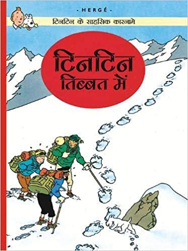 Hindi Comics Books Pdf