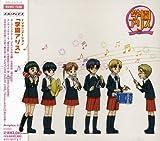 Gakuen Alice (Original Soundtrack)