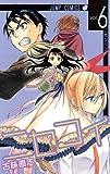 製品画像: Amazon: ニセコイ 6 (ジャンプコミックス) [コミック]: 古味 直志