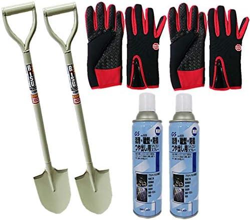 パイプ柄園芸ショベル剣型×2本セット(泥よけ、雪よけ、防サビ用スプレーセット)防寒手袋LL付き