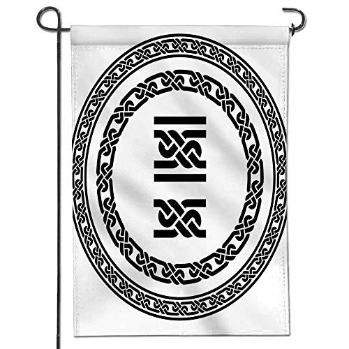 Nice Design Hello Summer Collection Old Fashion Lace Celtic Knots Symbol Medieval Design Artsy Vikings Theme Graphic Garden Flag with Garden Flag Stopper Double ()