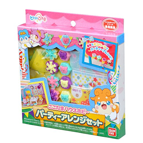 Secret Cocotama Hobby Party Arrange Set