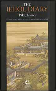 DOWNLOAD ANCIENT CONQUEST ACCOUNTS: A STUDY IN ANCIENT NEAR EASTERN AND BIBLICAL