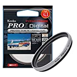 Kenko 49mm PRO1D Protector Digital-Mullti-Coated Silver Camera Lens Filters