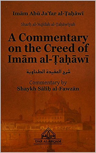 A Commentary on the Creed of Imam