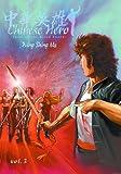 Chinese Hero, Ding Kin Lau, 1597961175