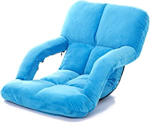 Effortsmy Folding Lazy Sofa Floor Chair Sofa Lounger Bed with Armrests Lounger Bed Chaise Couch,Blue