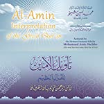 Al-Amin Interpretation of the Great Qur'an [Arabic Edition] | Mohammad Amin Sheikho