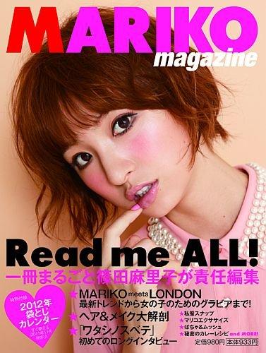 MARIKO magazine