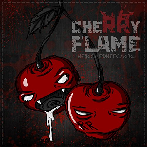 Flame Cherry - 5