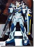 : Gundam Seed 02 Duel Gundam - Mobile Suit -GAT-X102 1/144 Scale Model Kit --Japanese Imported!