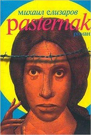 Book Pasternak