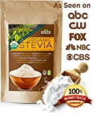 Premium Organic Stevia Powder 125g - USDA Certified All Natural Alternative Sweetener 320x Sweeter than Sugar No Artificial additives & fillers ingredients Industrial Grade Highly Concentrated Extract