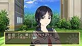 Ebikore Photo Kano Kiss Japanese Language ver. Region-free. Playstation PS Vita