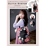 OLIVIA BURTON PACKABLE TOTE BAG BOOK