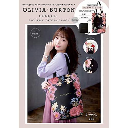 OLIVIA BURTON PACKABLE TOTE BAG BOOK 画像