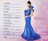Miyuki - First Album Kokoro No Uta Wo Anata E [Japan CD] TKCA-74489